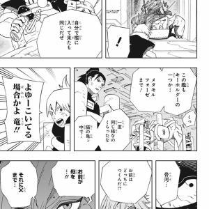 【速報】「鬼滅の刃嫌い陰キャ」、流行る