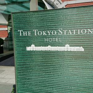 GoToの恩恵に与りそびれた東京都民だから「都民限定トク割プラン」で東京旅行に行くことにした