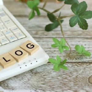 ブログの始め方について詳しく解説します