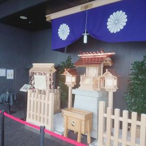 【参拝レポート】東京タワー大神宮(東京都) 境内の様子・御朱印・御利益・由緒・アクセス情報