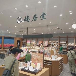【店舗レポート】鳩居堂 渋谷スクランブルスクエア開業記念御朱印も