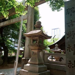 【参拝レポート】那古野神社(名古屋) 境内の様子・御朱印・御利益・由緒・アクセス情報