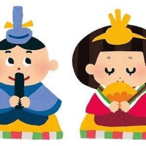 【2020年3月】東京都 人気の限定御朱印まとめ~ひな祭り等・3月頒布開始~