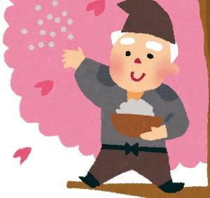 【2020年4月】東京都 人気の限定御朱印まとめ~桜・新春・新年度頒布開始~