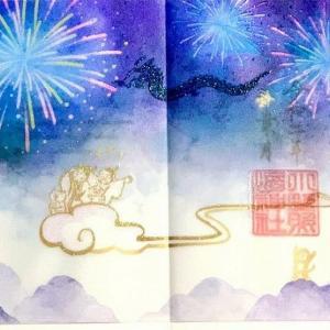 【2020年8月】東京都 人気の限定御朱印まとめ~花火・天の川など~