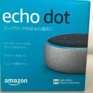 2019最新版 Amazon Echo dot 第三世代レビュー