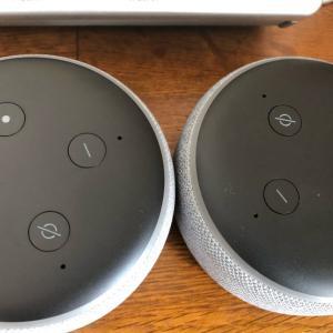 2台目がタダ!Echo Show5とEcho Dotのまとめ買いセール