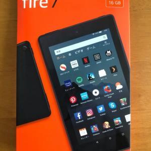 fireタブレットをiPhoneでテザリングする方法