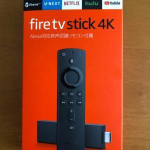 AppleTVが追加 プライムビデオ・dTVなどの動画配信サービスはFire TVにおまかせ!