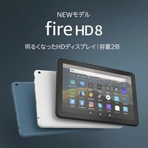 新Fire HD 8をアマゾンが発表!税込9980円からUSB-C採用
