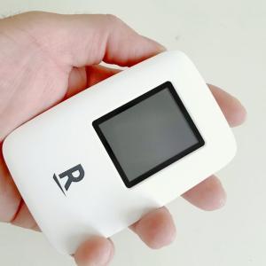 楽天モバイル Rakuten WiFi Pocket を使ってみた