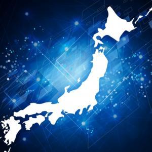 新型コロナウイルスに負けないために、日本はどうするべきか