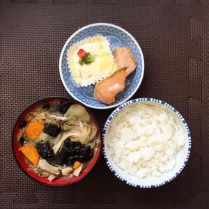 お米ダイエットで変わったこと☆2020年8月23日