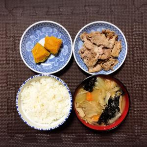 お米大好き!食べて健康に痩せる!2020年9月16日