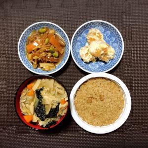 流行りのダイエット☆2020年9月25日