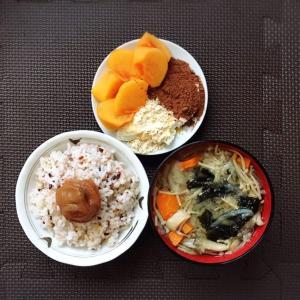 忘れがちなダイエットで大切なこと☆2020年10月27日