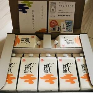 【株主優待】年2回貰える日本管財(9728)の品物が届きました!