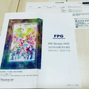 FPG(7148)から期末配当金を頂きました。