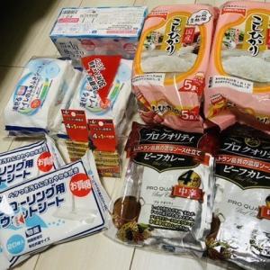 【株主優待】ヤマダ電機(9831)さんで生活用品(食料品含む)を購入して来ました!