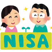 積立NISAとiDeCo併用してやってる人いる?