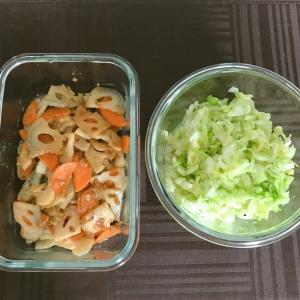 手作り醤油麹を使った、蓮根のきんぴらと、冬キャベツの常備菜サラダ