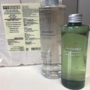 拭き取り化粧水を使った方が、調子が良い