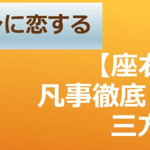 【株主優待】おこめ券2kg×2回! オーハシテクニカ(7628) 配当+優待利回り4.9% 【資産株127.】