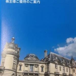 日本管財(9728)より株主優待案内到着! 惣菜、麺類、スイーツ、グッズ等のカタログギフト!