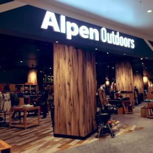 【Alpen】と【LOGOS】に行ってきた感想