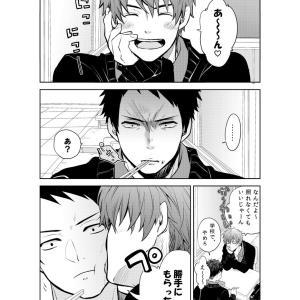 【漫画】同担拒否×強面くん