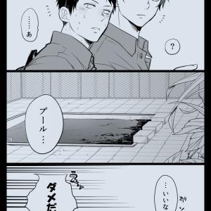 【漫画】パンツの日[トキ殺/さとのだ]