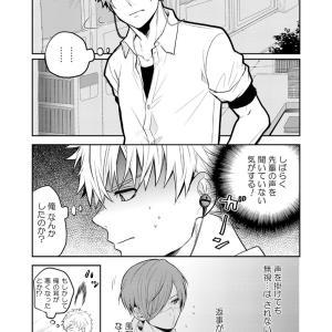 【漫画】とある夏の音色③