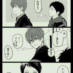 【漫画】冬[トキ殺/さとのだ]