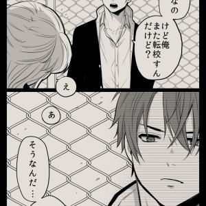 【漫画】出逢い→ここらへんの話←現在[トキ殺/さとのだ]