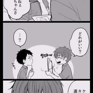 【漫画】髪型の相談[トキ殺/さとのだ]