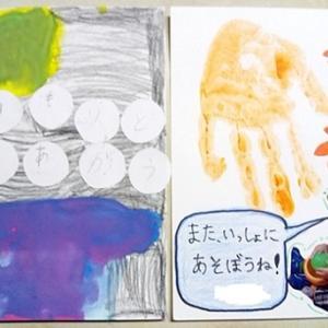 孫から、絵手紙