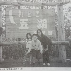 一足早い夏休みは7泊8日の道東周遊家族キャンプ旅を決行