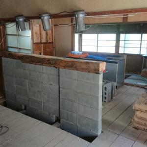 ブロックでカウンター作成③~空き家リノベーション#60【母屋中】