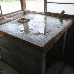 天板はコンクリートスラブ~空き家リノベーション#69【窯場作り】