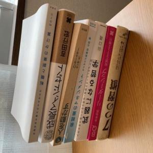 読書のすすめ、多読のすすめ