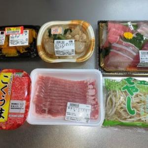 昨日は惣菜と豚バラキムチ炒めと味噌汁で簡単に済ませました