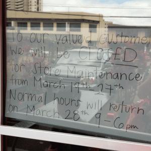 ハワイのオノシーフードが2019年3月末で改装で閉店?されていました・・・