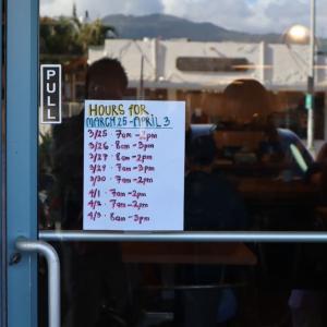 【実体験】サニーデイズ ハワイ店の営業時間の情報を信じちゃいけません!