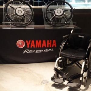 ● ヤマハ、車いすの快適性向上&行動範囲拡大へ!後付けできる電動化ユニット発売