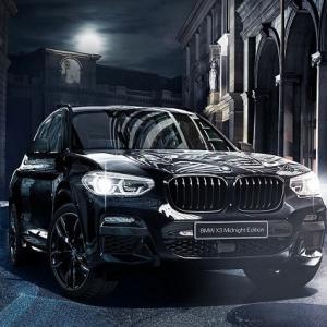● BMW X3 都会の夜に溶け込む漆黒ボディのミッドナイトエディションを発売