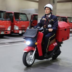● 郵便配達に電動バイク! HONDA製の電動バイク 「BENLY e:」 を順次導入へ