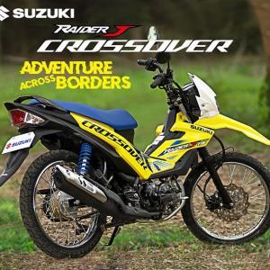 ● スズキ「Raider J Crossover」登場!アンダーボーン・フレームのクロスオーバー