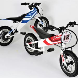 ● 楽しみながら学べるキッズ用電動ダートバイクは、子供を成長させる必須アイテム!