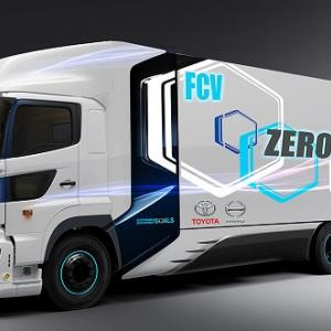 ● トヨタと日野が燃料電池大型トラックの共同開発を決定!