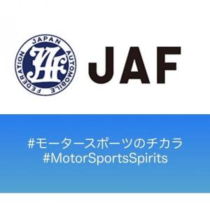 ● ジャン・トッド FIA会長が日本のモータースポーツ界へエール! SNSでメッセージ公開